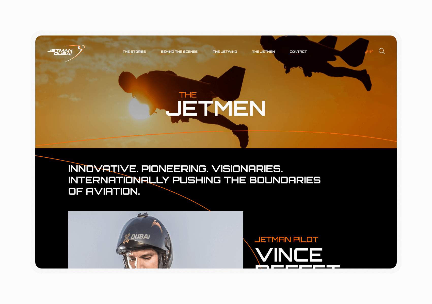 Jetman_D_005.png
